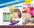 赫而司 LP-300X優勢益生菌X7 調整體質七益菌強化配方植物膠囊(60顆*1罐)