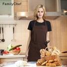 掛脖圍裙廚房定制工作服咖啡店廚師成人創意做飯圍腰家居防水logo 快速出貨