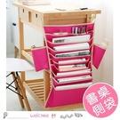 大容量學生書桌側邊掛袋 桌面整理收納袋 附滑帶