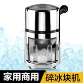 可放水沙冰大冰塊碎冰器制冰器工具冰機奶茶店家庭打冰器打冰機·9號潮人館YDL