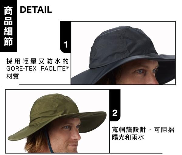 [好也戶外]Mountain Hardwear|Exposure2 GTX Paclite Rain Hat防水漁夫帽 風暴灰/軍綠