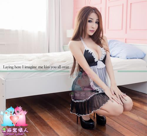 【愛愛雲端】製造浪漫!二件式女僕裝 NA13030033