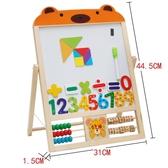 寫字板玩具支架式畫畫板兒童雙面白板黑板寶寶磁性數字字母七巧板wy 快速出貨