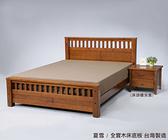 【班尼斯國際名床】夏雪 天然100%全實木床架。5尺雙人