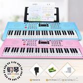 電子琴 數字鍵多功能61鍵教學電子琴兒童初學者成人入門演奏寶寶玩具家用igo   傑克型男館