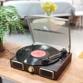 熱賣唐典仿古黑膠唱片機黑膠唱機電唱機家用留聲機復古 客廳 歐式ATF 格蘭小舖