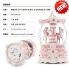 [新品上市] JARLL 胭脂粉紅 洛可可旋轉木馬(燈光) 水晶球音樂盒PA20096