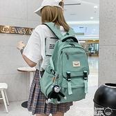 後背包 2021年新款書包美女韓版原宿ulzzang高中學生初中百搭ins風後背包 美物