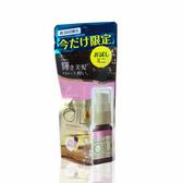 (旅行小樣)日本Mandom LUCIDO-L 樂絲朵 摩洛哥護髮精華油體驗瓶20ml (免沖洗)【UR8D】