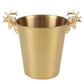 冰桶鹿頭裝飾冰桶5L家用金色歐式香檳桶架子不銹鋼冰桶酒吧KTV【端午鉅惠】