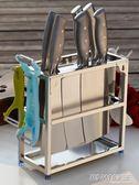 壁掛式放刀架不銹鋼廚房刀架刀具刀座菜刀架置物架收納架用品用具      時尚教主