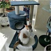 貓跳台 貓柱貓爬架貓窩貓樹實木貓玩具貓爬架劍麻貓抓板貓跳臺夏大小型【快速出貨八五鉅惠】