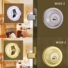 『WACH』花旗門鎖 輔助鎖 60mm 金色 銀色 W119-2 / W103-2 補助鎖 單鎖頭 單面輔助鎖