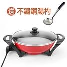 【送不鏽鋼湯杓】KINYO 4公升超大容量電火鍋 BP-070 煮火鍋 除夕團圓飯 煎鍋 料理鍋