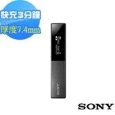 (公司貨)SONY數位錄音筆16GB ICD-TX650送4GB記憶卡 (新力索尼公司貨原廠保固一年)