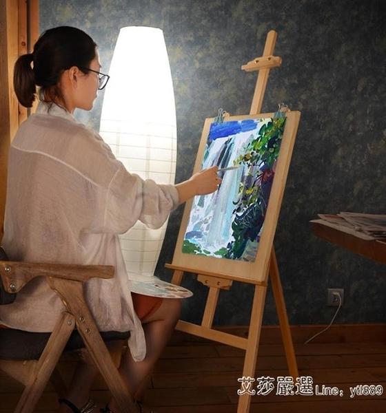 現貨 櫸木畫架木制支架式畫板架寫生油畫架廣告架1.7實木素描架套裝 【全館免運】