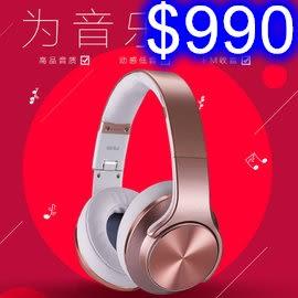 SODO MH5重低音藍芽耳機+外響喇叭 頭戴式折疊藍牙耳機 創意耳機+喇叭二合一 無線耳機