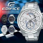 EDIFICE 高科技智慧工藝結晶賽車錶 EFV-530D-7A EFV-530D-7AVUDF