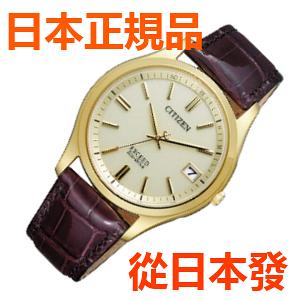 免運費 日本正規貨 公民 EXCEED 太陽能無線電鐘 男士手錶 EAG74-2942