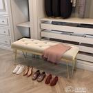北歐換鞋凳軟包坐墊家用門口可坐式穿鞋凳長條凳子服裝店沙發凳 好樂匯