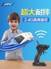 超大遙控船快艇高速艇超大輪船男孩兒童玩具模型無線電動水冷防水 【全館免運】