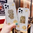 金箔金幣招財貓神牛 適用 iPhone12Pro 11 Max Mini Xr X Xs 7 8 plus 蘋果手機殼