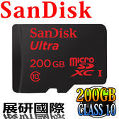Sandisk SDSDQUAN-200G 手機 平板 記憶卡 Micro SD CLASS 10 高速 TF 200G