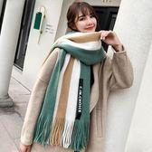 圍巾圍巾秋冬季女學生韓版百搭小清新保暖格子披肩兩用長款加厚日系男