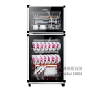 小型立式特價不銹鋼消毒碗櫃迷你家用櫃式高溫廚房消毒櫃機 每日特惠NMS