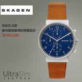SKAGEN 北歐超薄時尚設計腕錶 40mm/丹麥/簡約設計/計時碼錶/SKW6358 熱賣中!