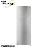 原廠好禮送【Whirlpool惠而浦】335公升上下雙門冰箱 WIT2355G