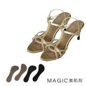 美肌刻Magic 減壓吸震鞋墊貼 止滑舒壓 隱形鞋墊 JG-209