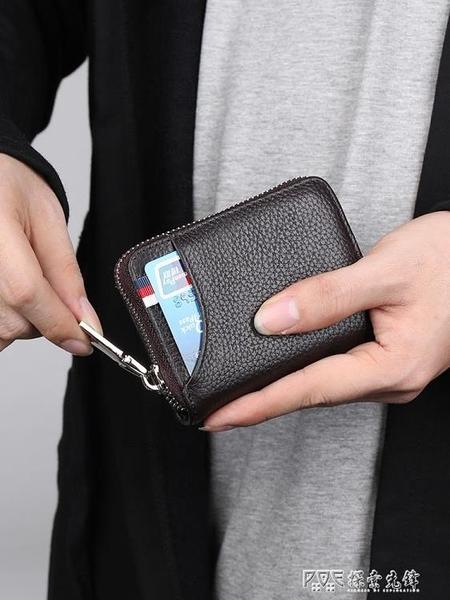 卡包零錢包一體男士大容量證件位卡套小巧多卡位信用卡夾名片夾女 探索先鋒