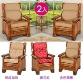 【CLEO】全開式拉鍊/背高67公分/沙發坐靠墊(2入)條紋咖啡2入