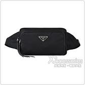 PRADA銀黑三角鐵牌LOGO尼龍拉鍊胸口包(黑)