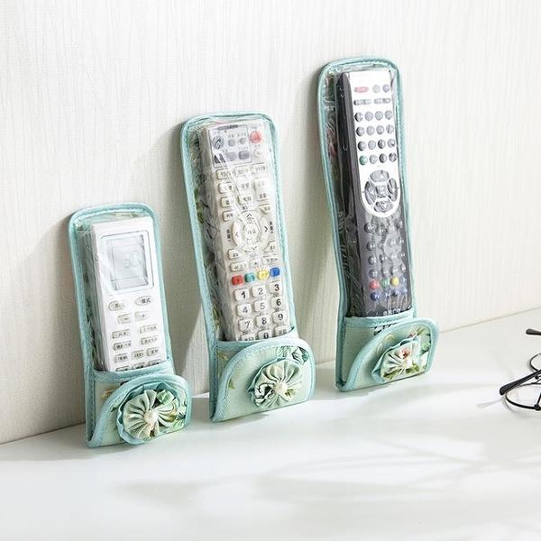 [超豐國際]花色布藝遙控器套搖控器保護套 家用空調電視遙控器防塵