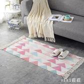 彩色幾何床邊毯長方形臥室房間滿鋪可愛地毯棉麻北歐簡約床前地墊 qz6295【viki菈菈】
