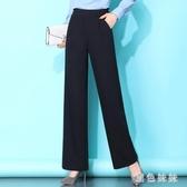 大尺碼寬褲2020新款春秋闊腿褲垂感高腰大碼寬鬆顯瘦百搭西裝直筒褲 LF6271『黑色妹妹』