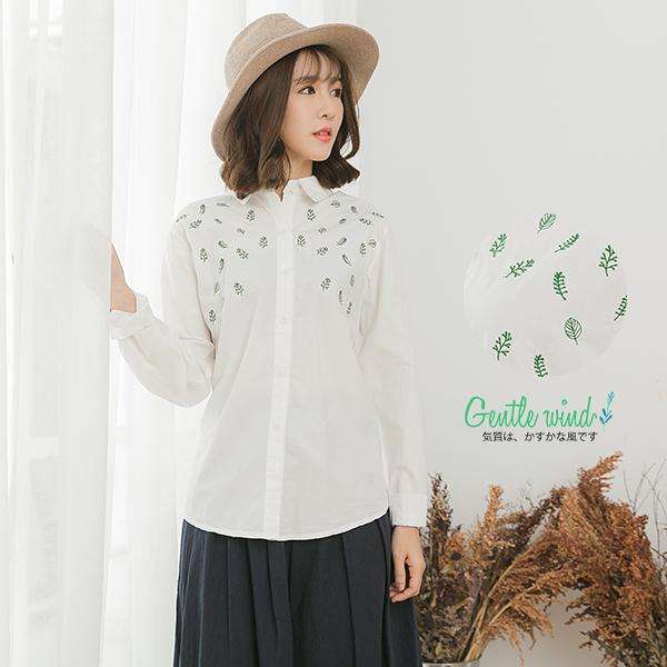 小樹葉刺繡純棉襯衫(白色)-F【Gentle wind 輕輕.吹】