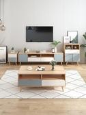 茶几 電視柜茶幾組合套裝北歐臥室電視機柜主臥現代簡約簡易客廳小戶型 JD計書 寶貝計畫