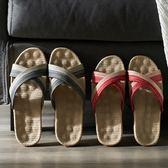 遠港抑菌亞麻拖鞋夏季情侶室內外家用家居按摩男女防滑四季涼鞋