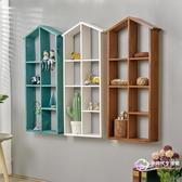 掛鉤置物架 背景墻上裝飾品創意實木置物架客廳房間臥室木質壁飾壁掛 【八折搶購】