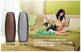 【中部家電生活美學館】Hunter全效空氣清淨機 HT-890/HT-895 品牌銷售NO.1 美國能源之星認證