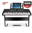 電子琴 多功能電子琴教學61鋼琴鍵成人兒童初學者入門男女孩音樂器玩具 LX 聖誕節