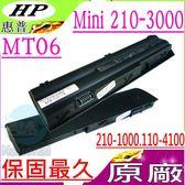 HP 電池 MT06 (原廠)-惠普 DM1-4000,DM1-4100,DM1-4200,TPN-Q101 ,TPN-Q102,HSTNN-DB3B ,HSTNN-LB3B,646657-241