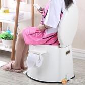 可移動馬桶孕婦舒適坐便器家用老人馬桶便攜式尿桶女夜壺加厚痰盂 雅楓居