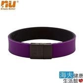 【恩悠數位】NU 新潮扣環手圈(紫色)