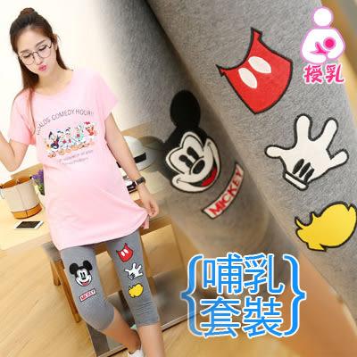 【愛天使孕婦裝】韓版(95020)棉質 卡通人物 哺乳衣套裝 孕婦裝 睡衣