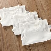 女童背心內衣 純棉無袖背心嬰兒寶寶吊帶兒童裝內衣男童女童打底衫睡衣薄純白色 寶貝計畫