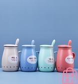 陶瓷馬克杯帶蓋勺喝水杯子家用北歐可愛玻璃杯【匯美優品】